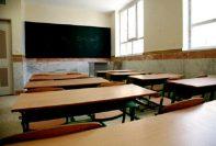 بررسی شایعه شروع کلاس مدارس و دانشگاهها